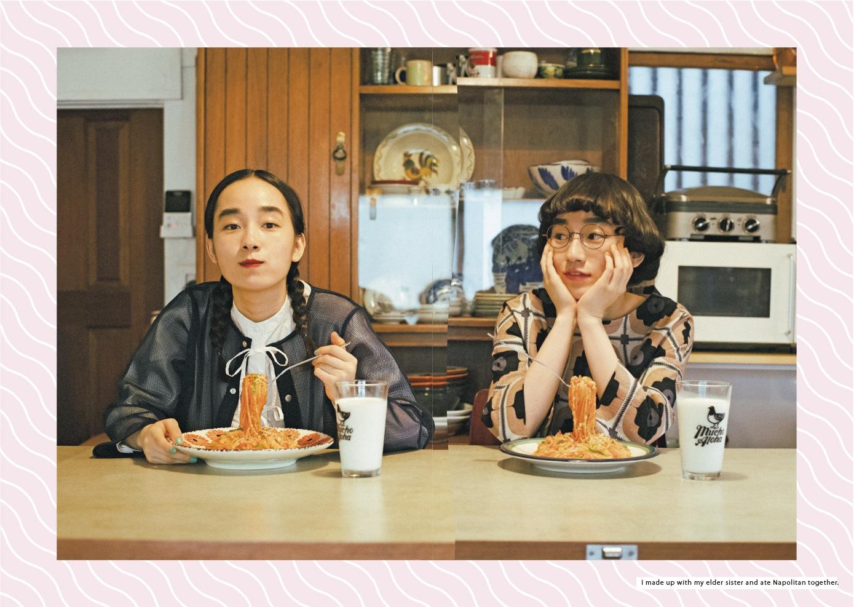 l'atelier du savon|l'atelier du savon 2019 autumn/winter カタログ画像