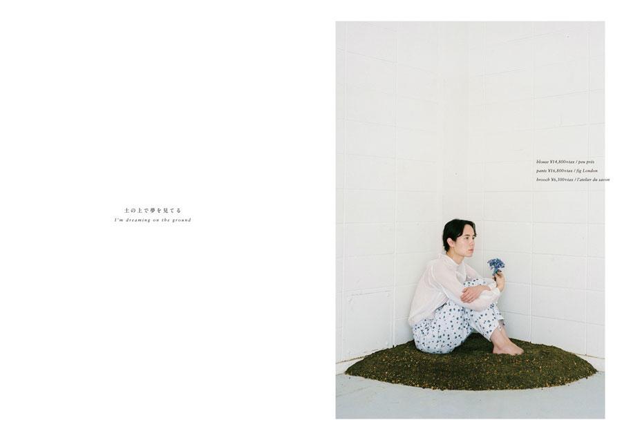 l'atelier du savon|l'atelier du savon 2016 spring/summer カタログ画像