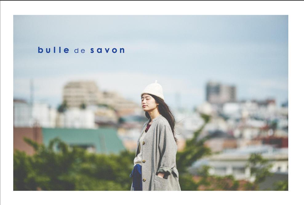 bulle de savon|bulle de savon 2016 autumn/winter カタログ画像
