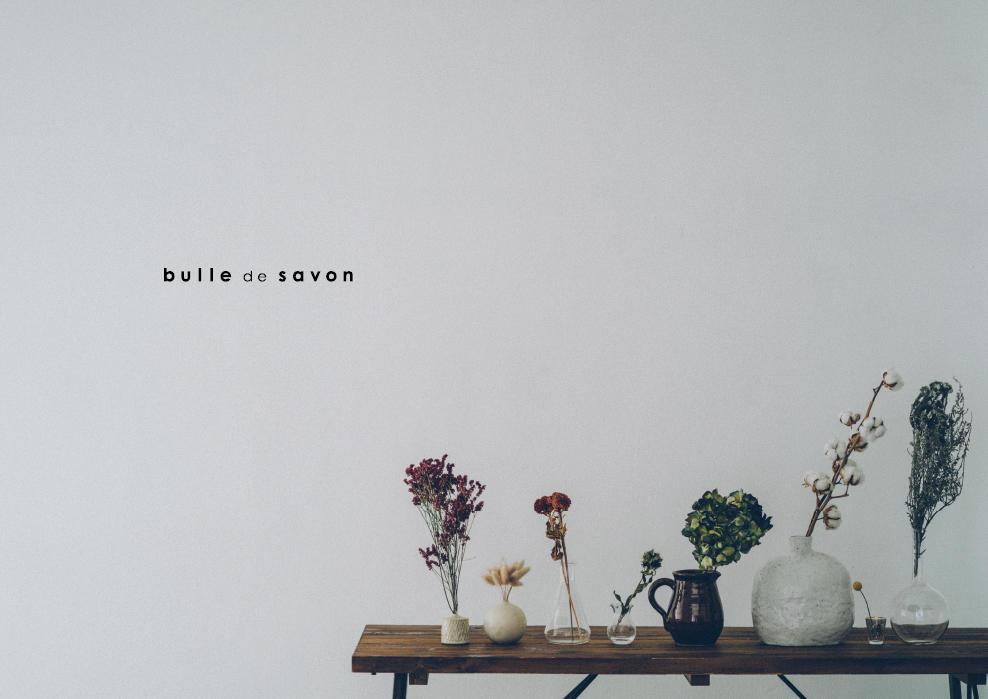 bulle de savon|bulle de savon 2018 autumn / winter カタログ画像