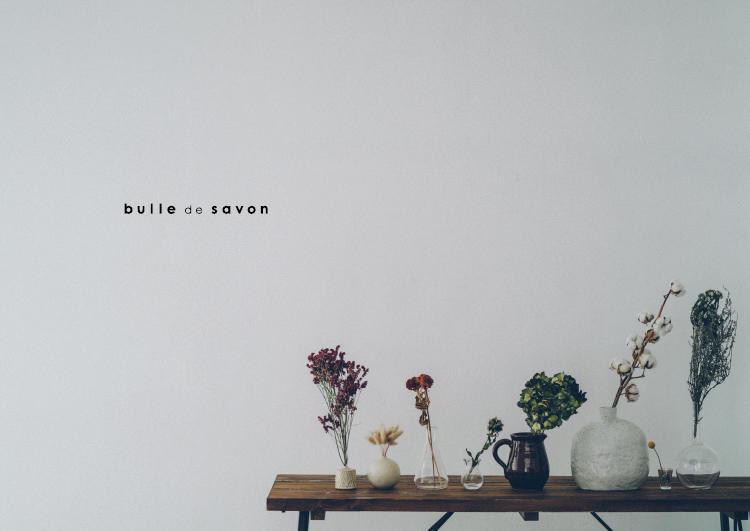 bulle de savon|bulle de savon 2018 autumn / winter