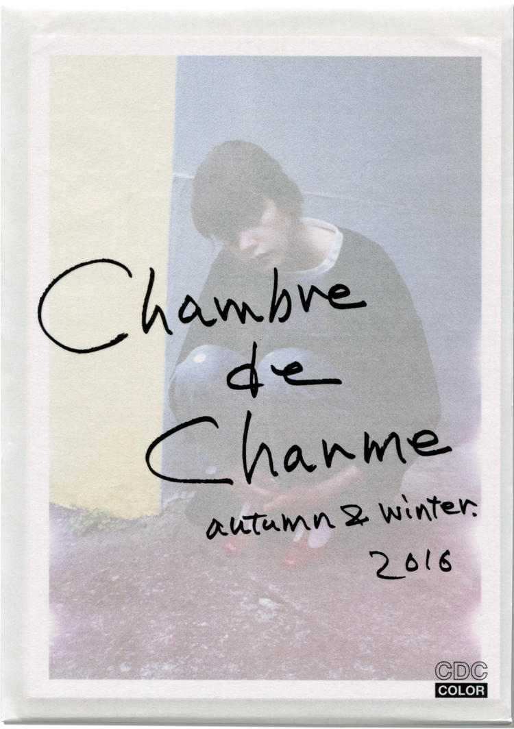 chambre de charme|chambre de charme 2016 autumn/winter
