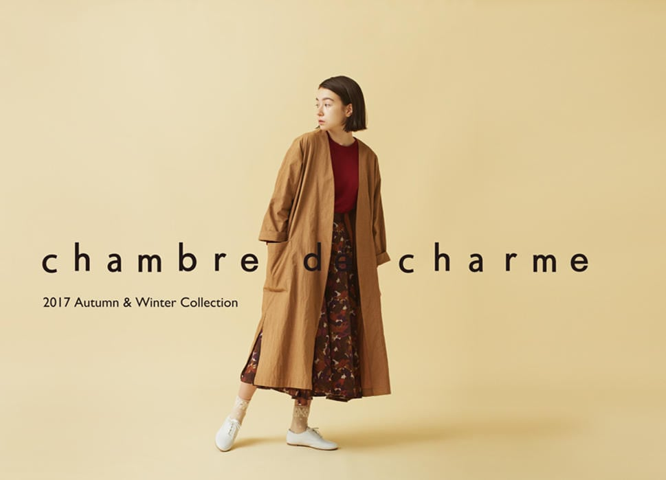 chambre de charme|chambre de charme 2017 autumn/winter カタログ画像