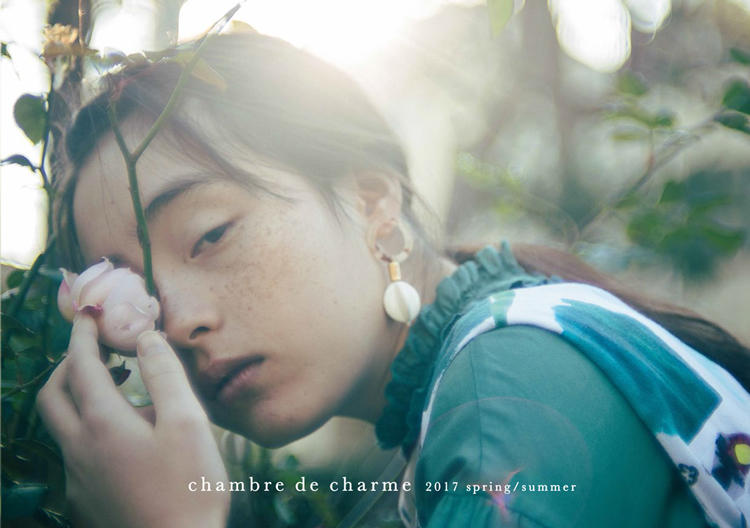 chambre de charme|chambre de charme 2017 spring/summer