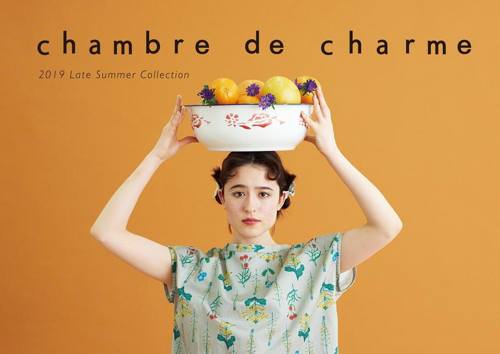 chambre de charme|chambre de charme 2019 Late Summer カタログ画像
