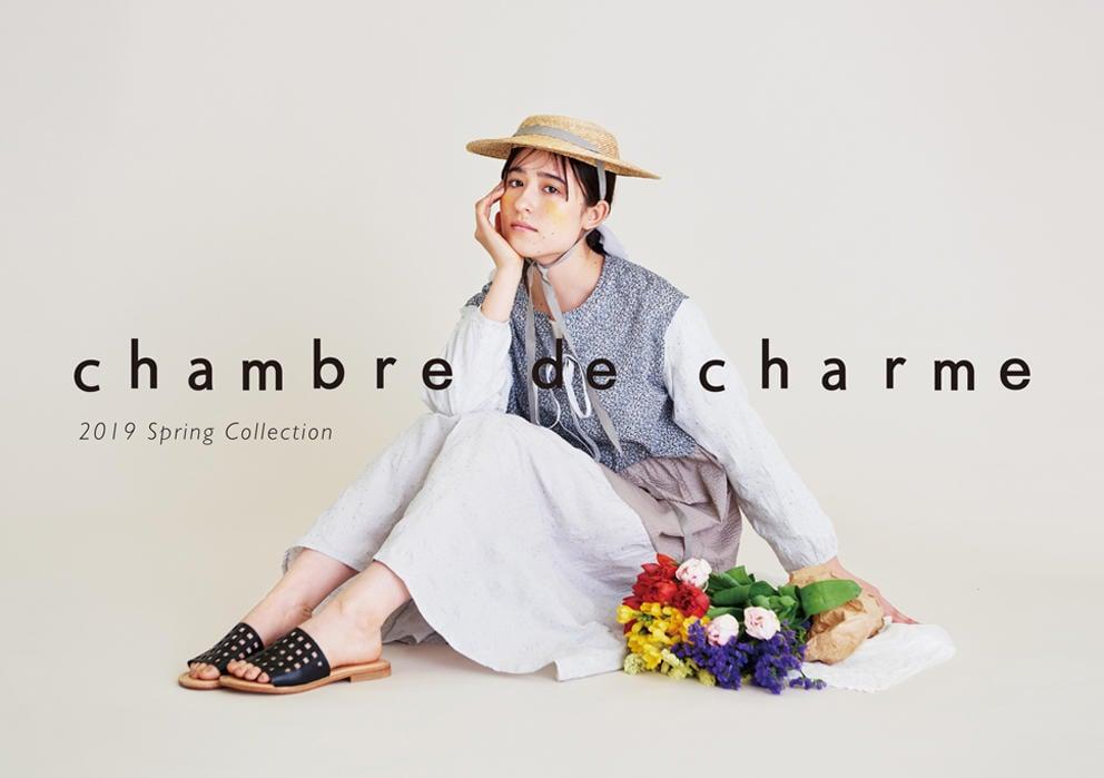 chambre de charme|chambre de charme 2019 spring カタログ画像
