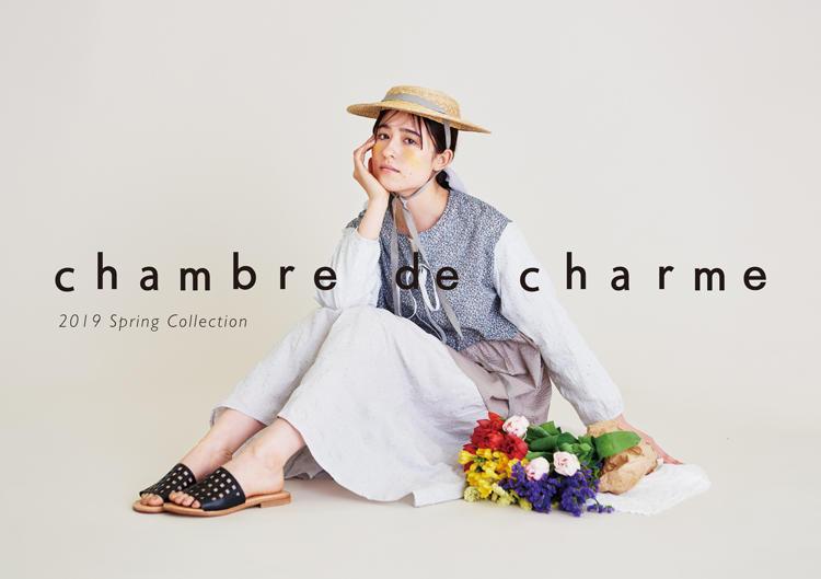 chambre de charme|chambre de charme 2019 spring