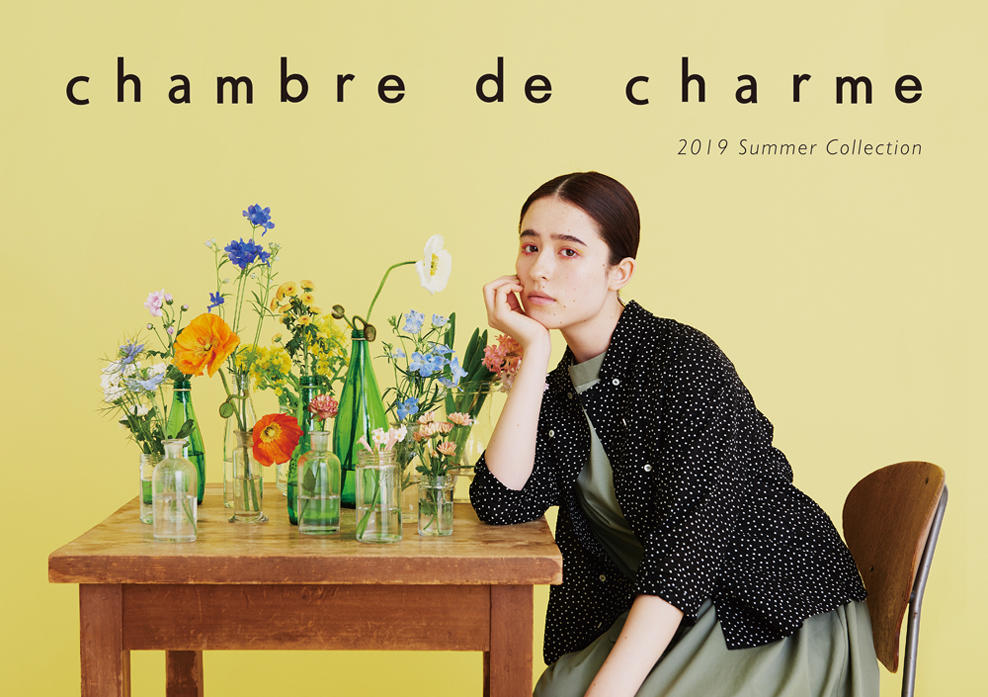 chambre de charme|chambre de charme 2019 summer collection カタログ画像