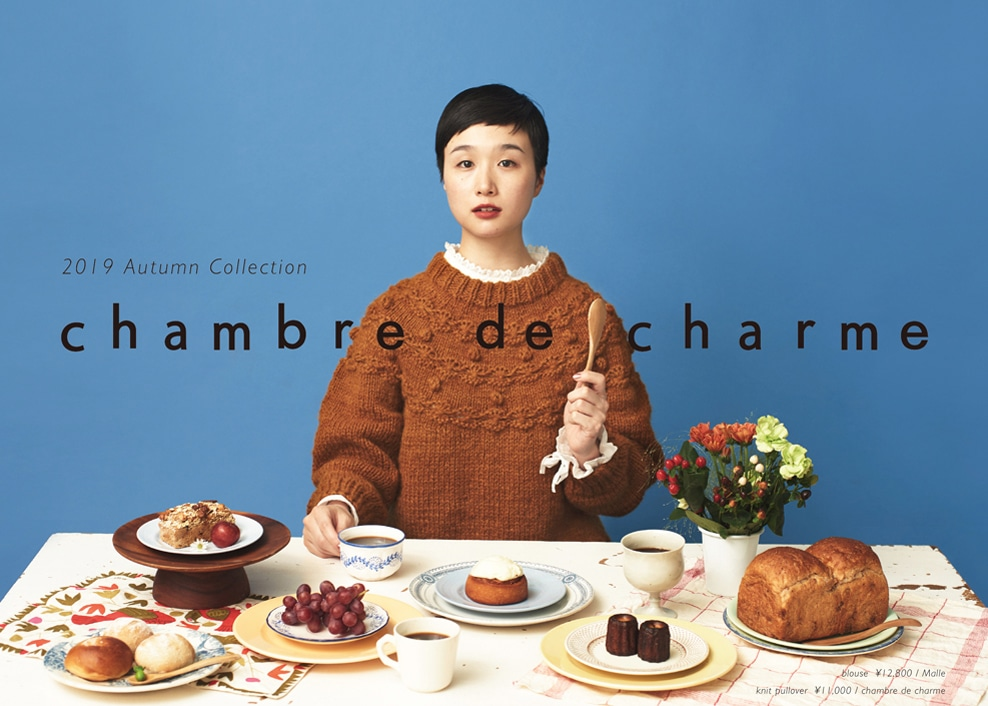 chambre de charme|chambre de charme 2019 autumn collection カタログ画像