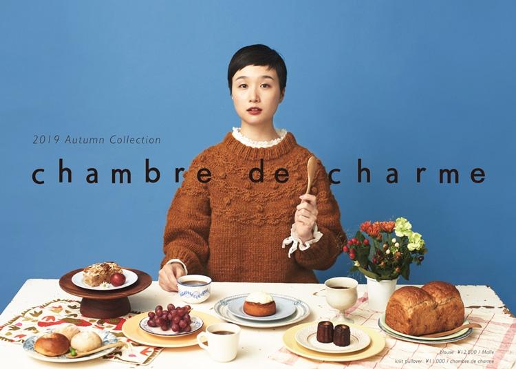 chambre de charme|chambre de charme 2019 autumn collection