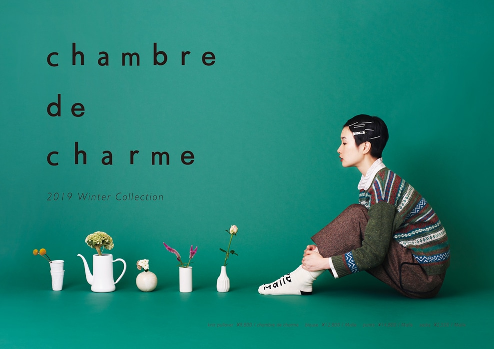 chambre de charme|chambre de charme 2019 winter collection カタログ画像