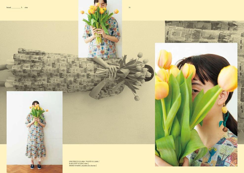 chambre de charme|chambre de charme 2020 SPRING/SUMMER カタログ画像