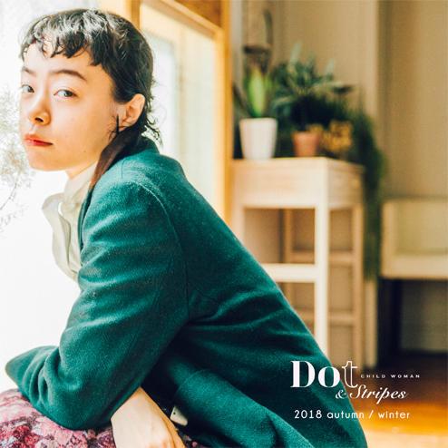 Dot & Stripes CHILD WOMAN|Dot & Stripes CHILD WOMAN 2018 autumn/winter カタログ画像
