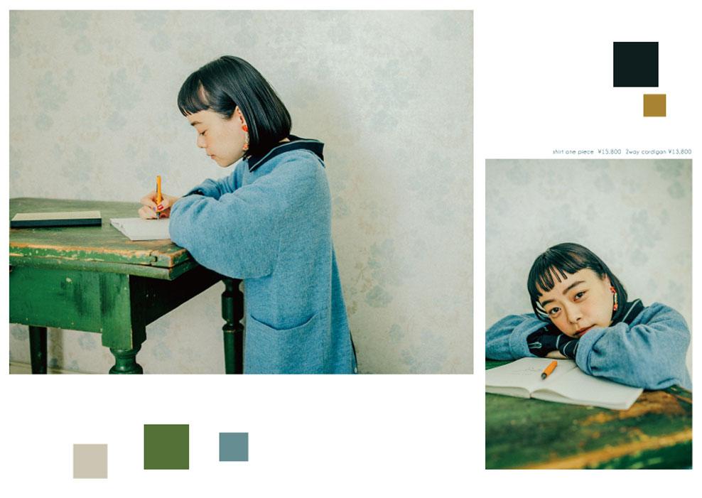 Dot & Stripes CHILD WOMAN Dot & Stripes CHILD WOMAN 2019 autumn/winter カタログ画像