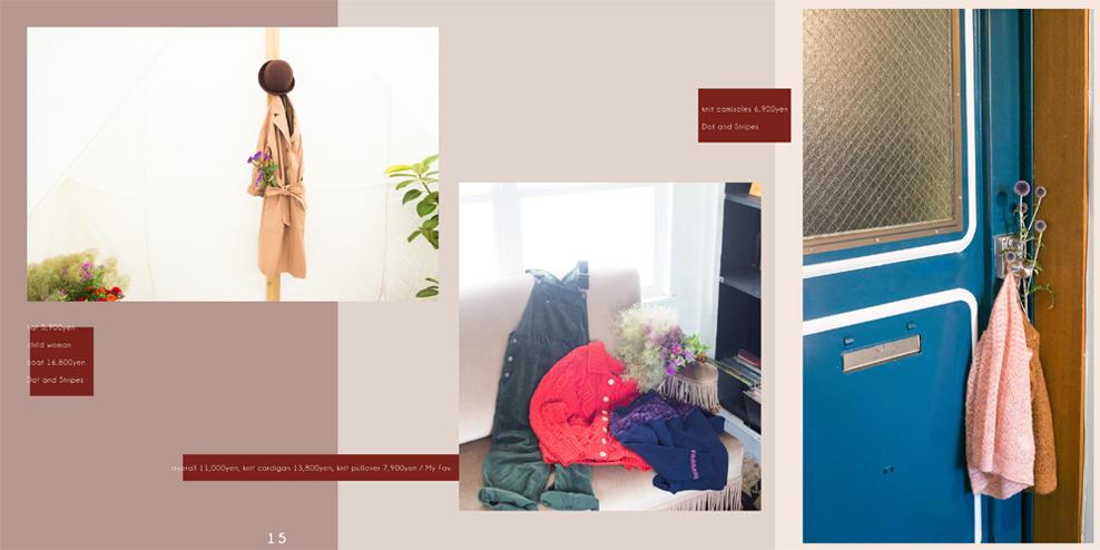 Dot & Stripes CHILD WOMAN|Dot & Stripes CHILD WOMAN 2016 autumn/winter カタログ画像