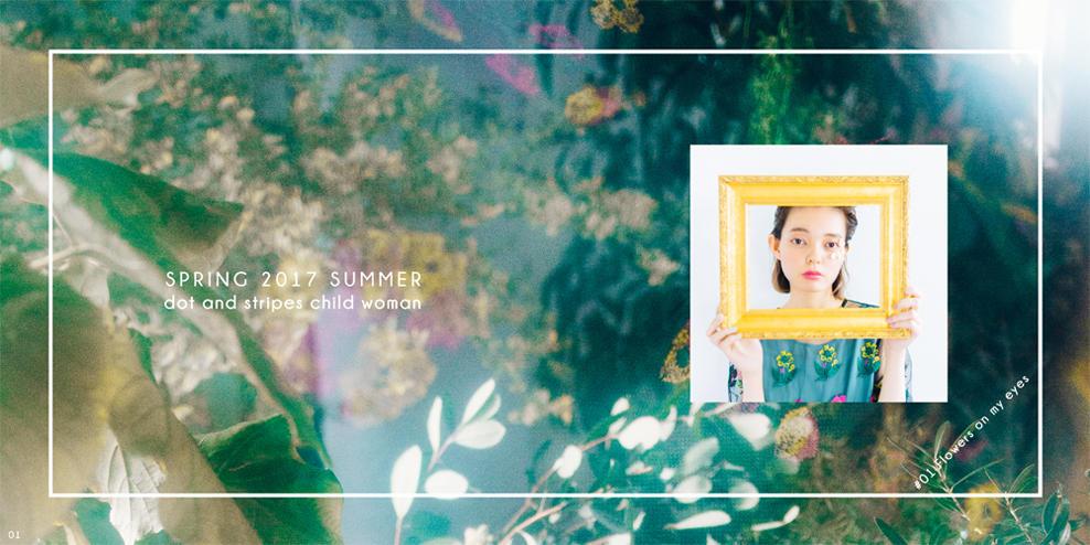 Dot & Stripes CHILD WOMAN|Dot & Stripes CHILD WOMAN 2017 spring/summer カタログ画像