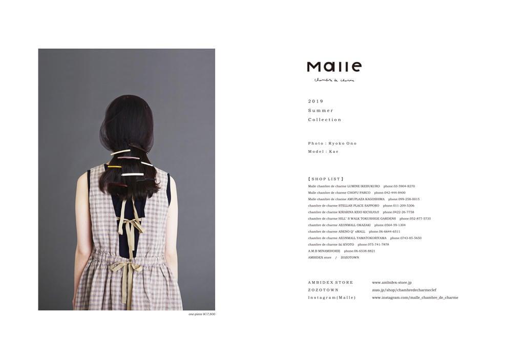 Malle chambre de charme|Malle chambre de charme 2019 summer カタログ画像