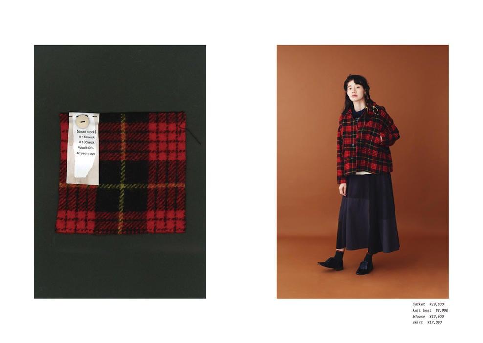 Malle chambre de charme|Malle chambre de charme 2017 La premiere collection カタログ画像