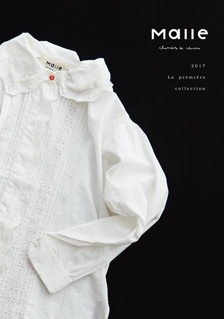 Malle chambre de charme|Malle chambre de charme 2017 La premiere collection
