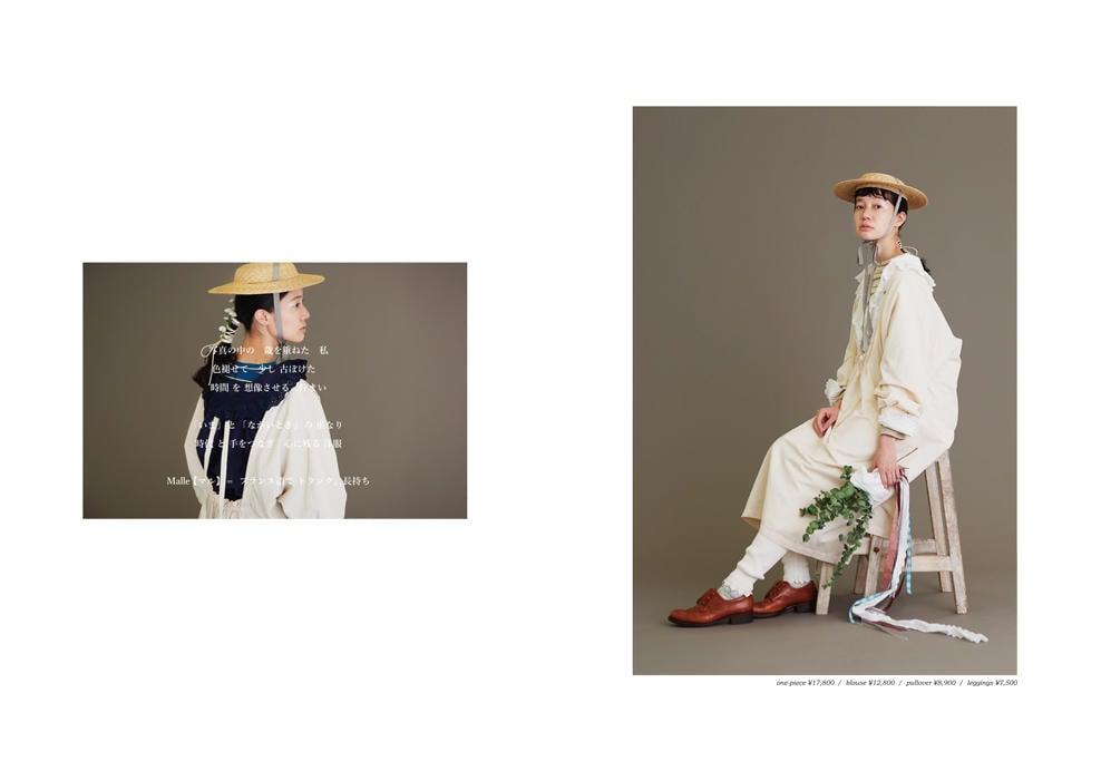 Malle chambre de charme|Malle chambre de charme 2019 spring カタログ画像