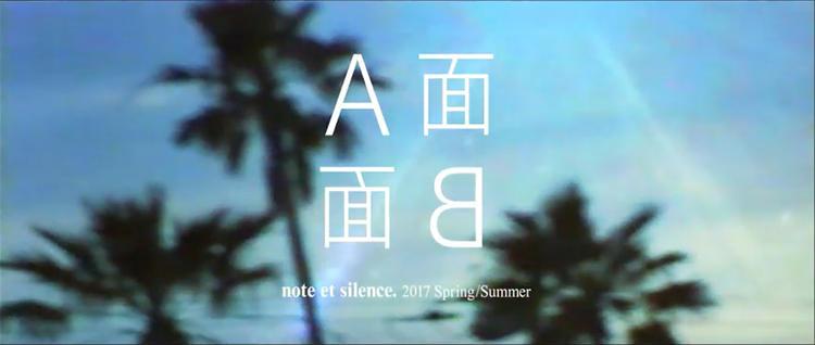note et silence.|note et silence. 2017 spring/summer