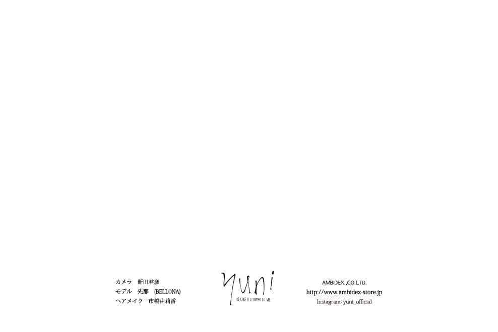 yuni yuni 2018 autumn / winter カタログ画像