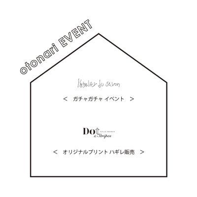 flat_nagoya_event.jpg