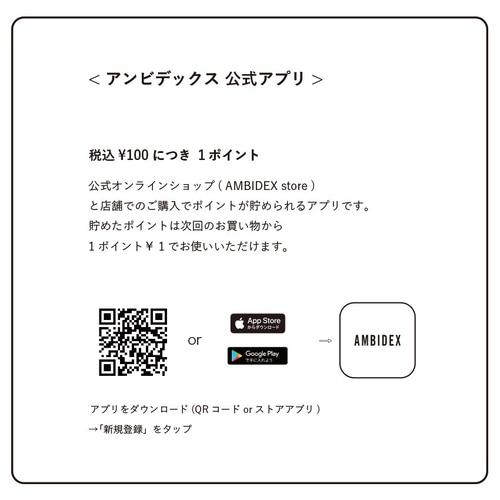 ambidex_eco_20aw_06.jpg