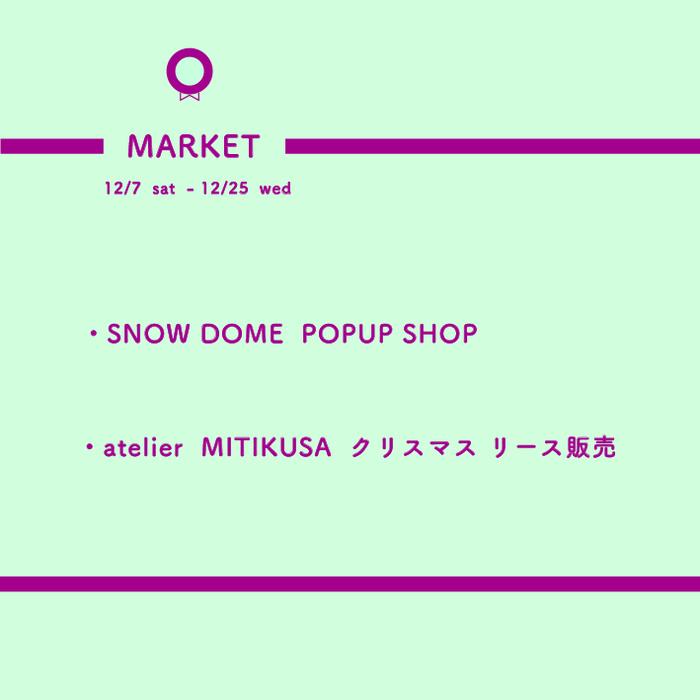 南堀江_event.jpg