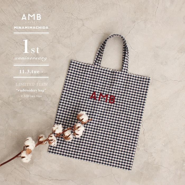 amb_outlet_1st_1.jpg