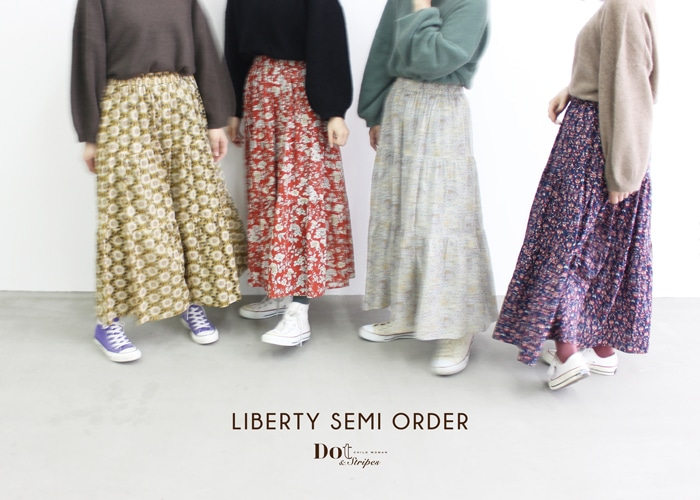 ds_2019_liberty_3.jpg