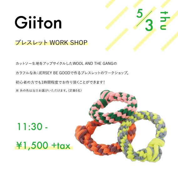 flat_2018greengreen_2.jpg