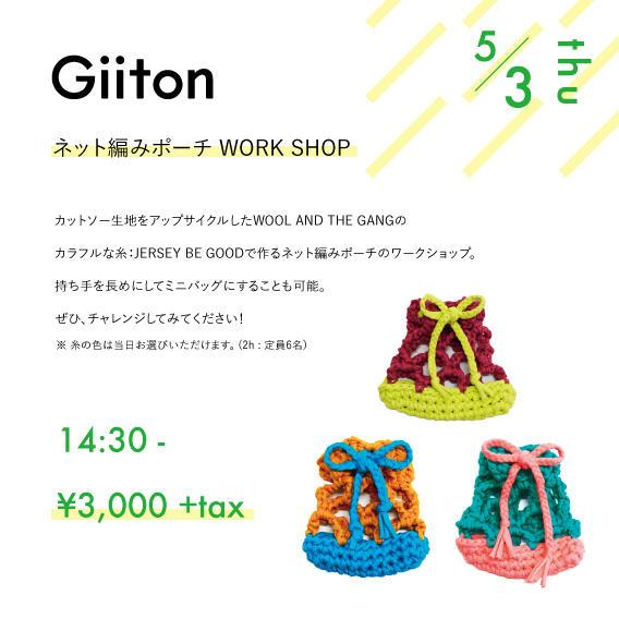 flat_2018greengreen_3.jpg