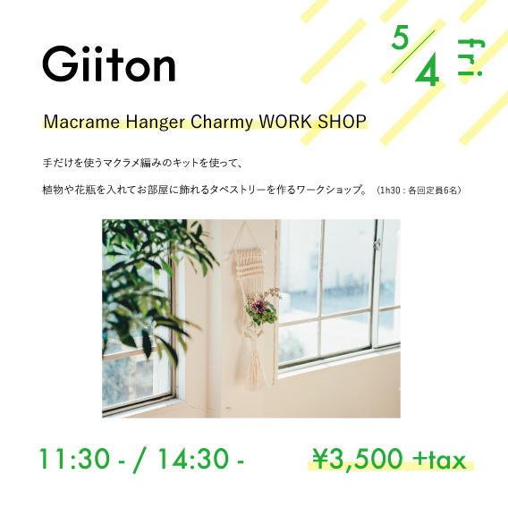 flat_2018greengreen_4.jpg