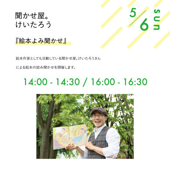 flat_2018greengreen_6.jpg
