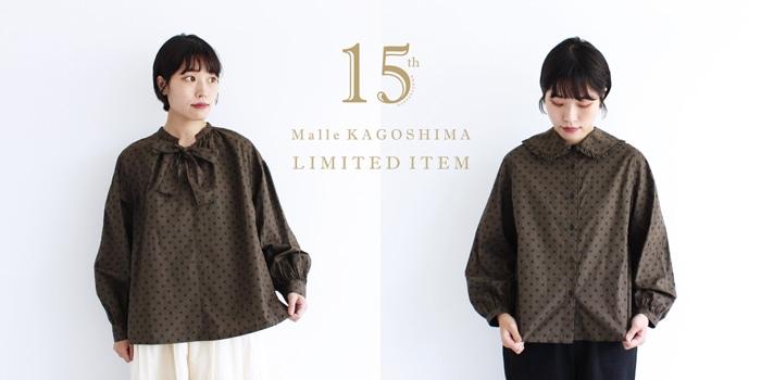 malle_kagoshima15th_1.jpg
