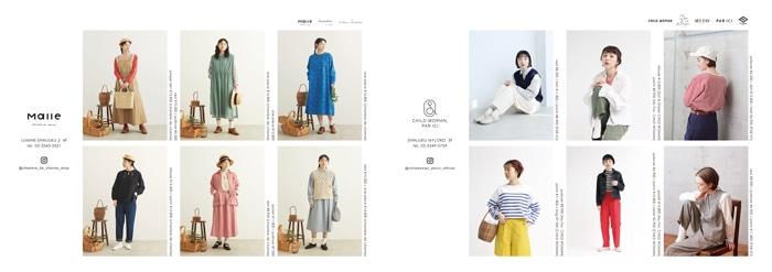 malle_shinjuku_202101_2.jpg