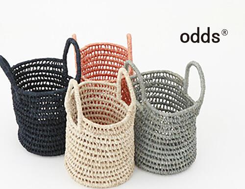 odds(bag).jpg