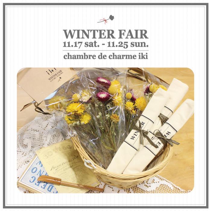 winterfair_sns1.jpg