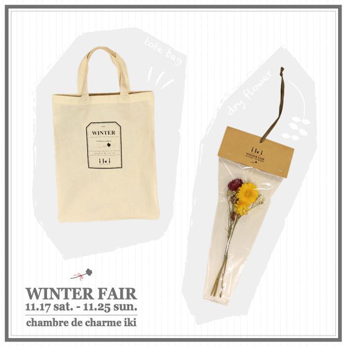 winterfair_sns2.jpg