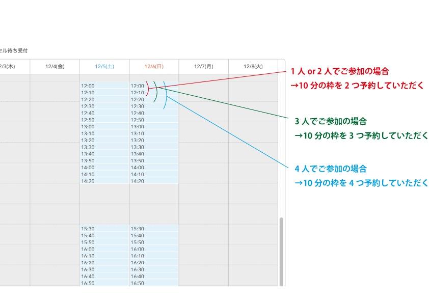 yoyaku_airreserve20201205_02.jpg