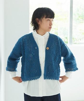 ○ネパールハンドニット かぎ針編みカーディガン