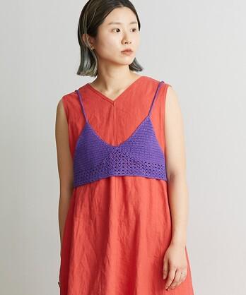 ○Linen手編みかぎ針ニットブラ