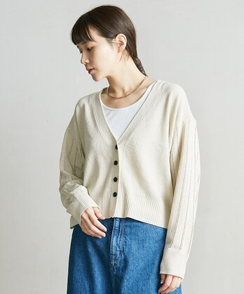 ○Raw silk カノコカーディガン