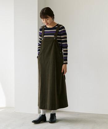 ○顔料染コーデュロイ ジャンパースカート