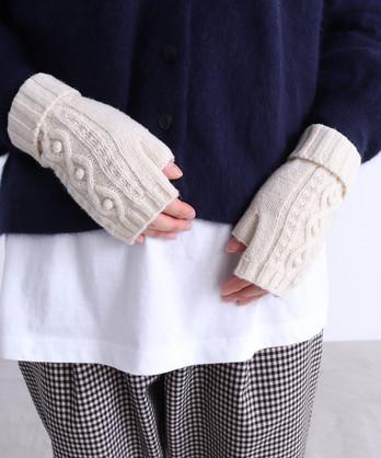 【予約販売】○ウールナイロン ケーブル編み手袋